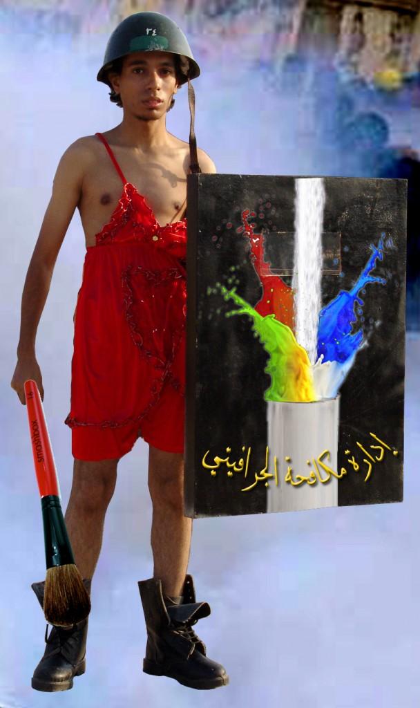 Mohamed Elmasry